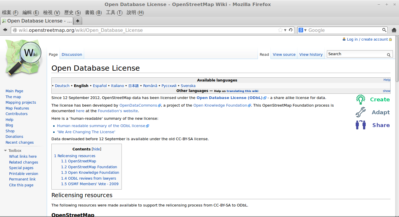 Open Database License - OpenStreetMap Wiki - Mozilla Firefox_021